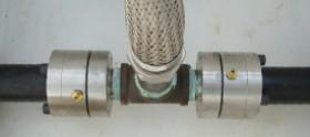 Metal Flexible Piping